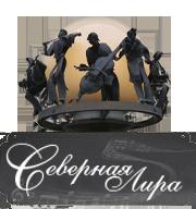 https://severlira.ru/catalog/